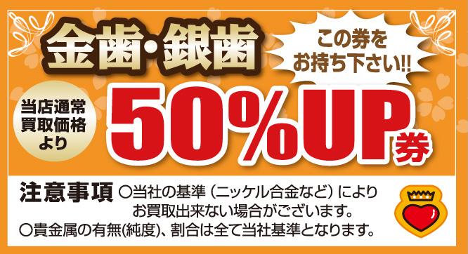 ticket_201603_kinba
